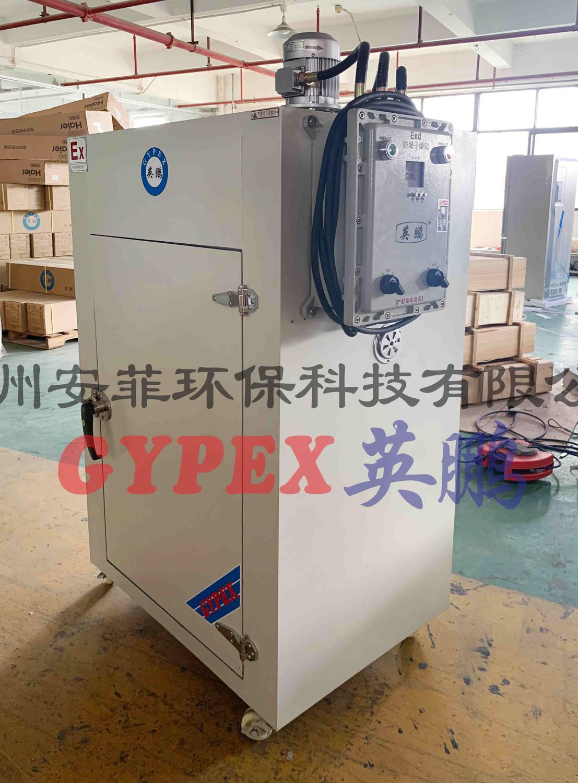 重慶金籟科技股份有限公司(重慶監獄)采購14臺防爆烘箱BYP-500GX.jpg