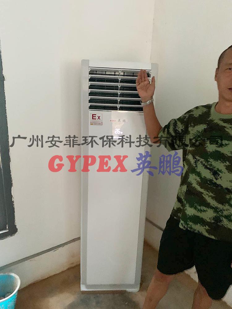 經銷商深圳柯銳得機械有限責任公司,湛江部隊92765采購防爆空調3匹柜機.jpg